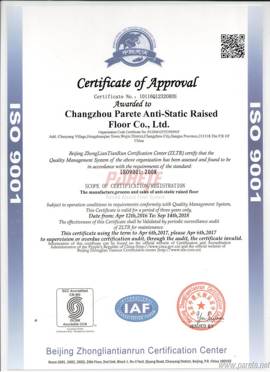 Raised access floor ISO9001